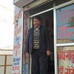 Dr. Lokesh Kumar Yogi - Alternative Medicine Specialist, Jaipur