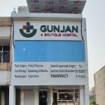 Dr.Nishant Chhajer - Cosmetic/Plastic Surgeon, Noida