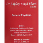 Dr. Rajdeep Bhatti - General Physician, Mumbai