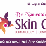 Dr. Namrata Dosapaty Thaker - General Physician, Ahmedabad