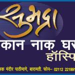 Dr. Keshavchandra Zargad Zargad - ENT Specialist, Baramati