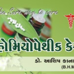 Dr. Ashish Kanani - Homeopath, Surat