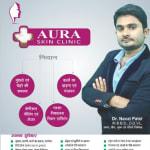 Dr. Naval Patel - Dermatologist, Raigarh