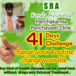 Dr. Ch.Rao Rao - Physiotherapist, Hyderabad