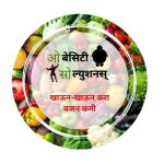 Mr. Deepak Lokhande - Dietitian/Nutritionist, Pune