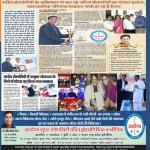 Dr.Arpit Chopra Jain - Homeopathy Doctor, Indore