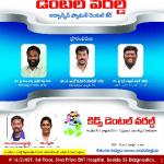 Dr.Ramasubbareddy Challa - Dentist, Nellore