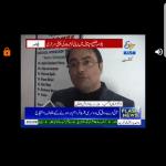 Dr. Irfan Ul Shamas  - ENT Specialist, Srinagar