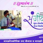 Dr. Durgaprasad Hiwale - Dentist, Ahmednagar