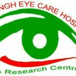 Dr.Ambresh Pratap Singh - Ophthalmologist, Jagdishpur, Amethi