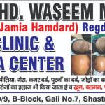 Dr.Mohammad Waseem Mansoori - Unani Specialist, NEW DELHI