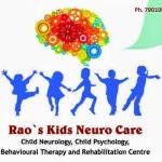 Dr. P N Rao - Pediatrician, Visakhapatnam