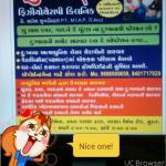 Dr. Bhavesh Sukhadiya - Physiotherapist, Surat