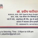 Dr. Pradeep Patidar - ENT Specialist, Jaipur