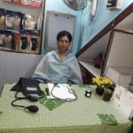 Dr. Ramna Banerjee - Gynaecologist, Kolkata