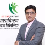 Dr.UmeshMundada - Sexologist, Pune