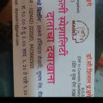 Dr. Pravin Dhage - Dentist, Beed