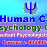 Dr. Raj Acharya - Psychologist, Malkangiri