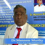 Dr. Mannem Murthy  - Alternative Medicine Specialist, Hyderabad