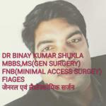 Dr. Binay Kr Shukla  - General Surgeon, Gorakhpur