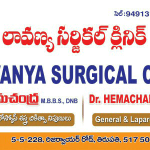 Dr. Hemachandra T - General Surgeon, Tirupati