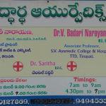 Dr. Badari Narayana Vutukuri - Ayurveda, Tirupati