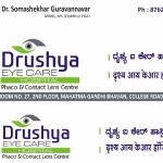 Dr. Somashekhar Guravannavar Guravannavar - Ophthalmologist, Belgaum