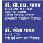 Dr. Chandra Shekhar Yadav  - Homeopath, Gwalior