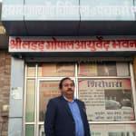 Dr.BrahmanandSharma - Ayurvedic Doctor, Jaipur