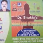 Dr. Ketan Shukla - Homeopath, Vadodara