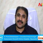 Dr. Purna Sreeramaneni  - Endocrinologist, Vijayawada