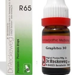 Dr  Reckeweg Anti-Psoriasis Combo (R65 + Graphites Dilution 30CH)