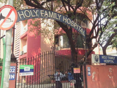 Holy Family Hospital in Bandra West, Mumbai - Book Appointment, View  Contact Number, Feedbacks, Address   Dr. Nishat Nanavati