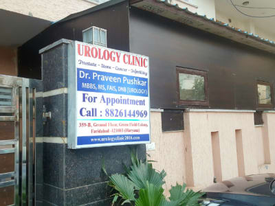Urology Clinic in Green Fields, Faridabad - Book Appointment, View