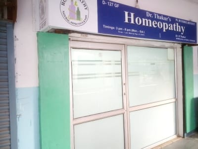 Dr  Thakur's Homeopathy in Sushant Lok I, Gurgaon - Book