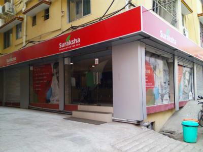 Suraksha(Khardah) in BT Road, Kolkata - Book Appointment, View