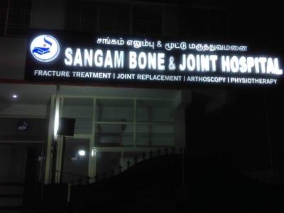 Sangam Bone And Joint Hospital in Ambattur, Chennai - Book