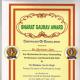 Burlington Clinic - India Best Sexologist Image 16