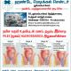 Hande Medical Centre Image 2