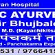 Dr. Bhujbale's Ayurveda & Piles Clinic Image 3