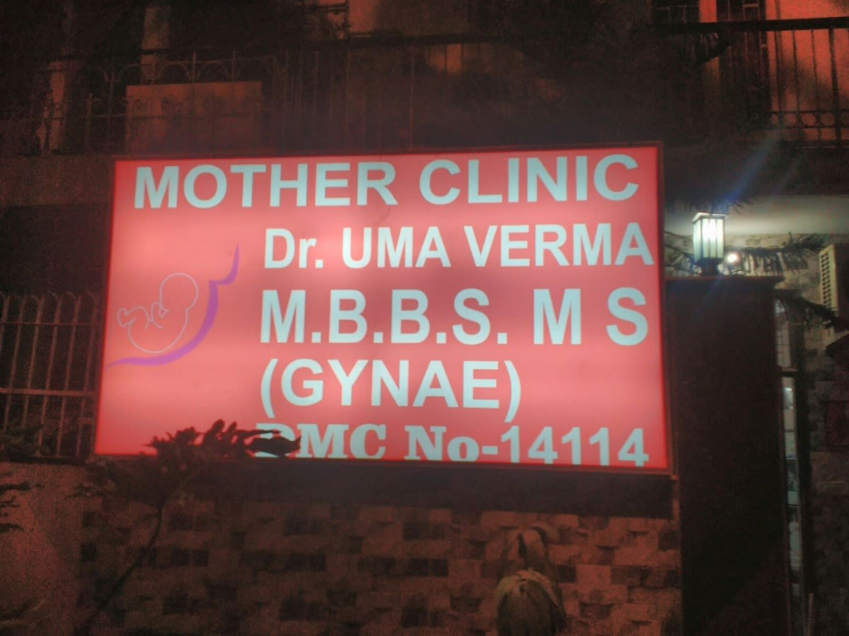 Dr  Uma - Book Appointment, Consult Online, View Fees, Contact