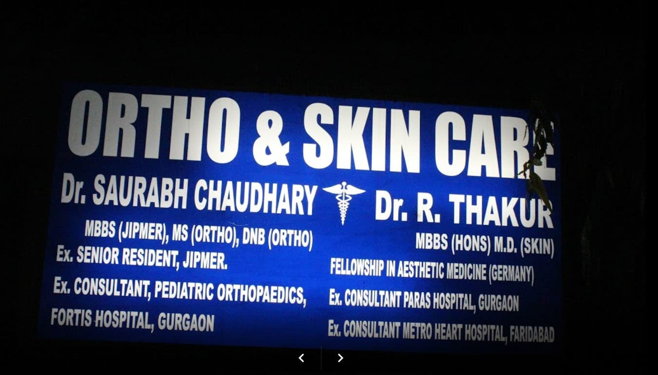 Orthopedic Doctor in Patna - Book instant Appointment, View Fees