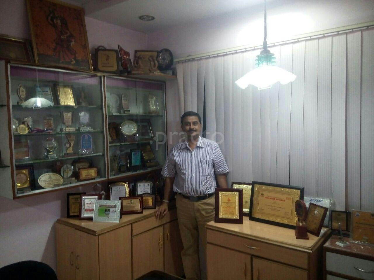 Male Sexual Problems Doctors in Nagpur - View Cost, Book Appointment