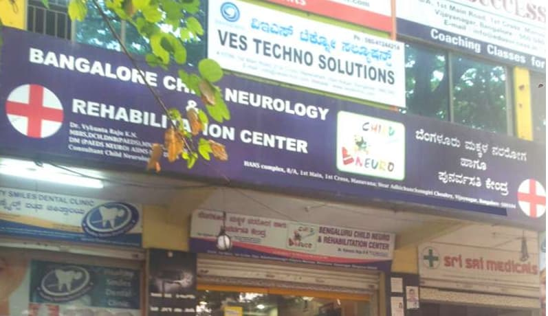 Dr  Vaikunta Raj - Book Appointment, Consult Online, View Fees