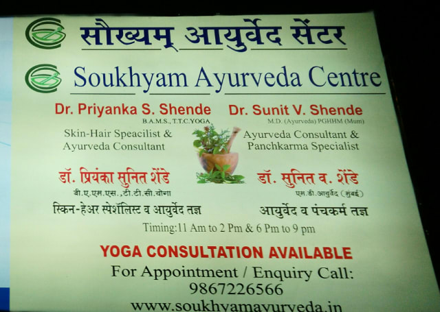 Dr  Priyanka Suneet Shende - Book Appointment, Consult