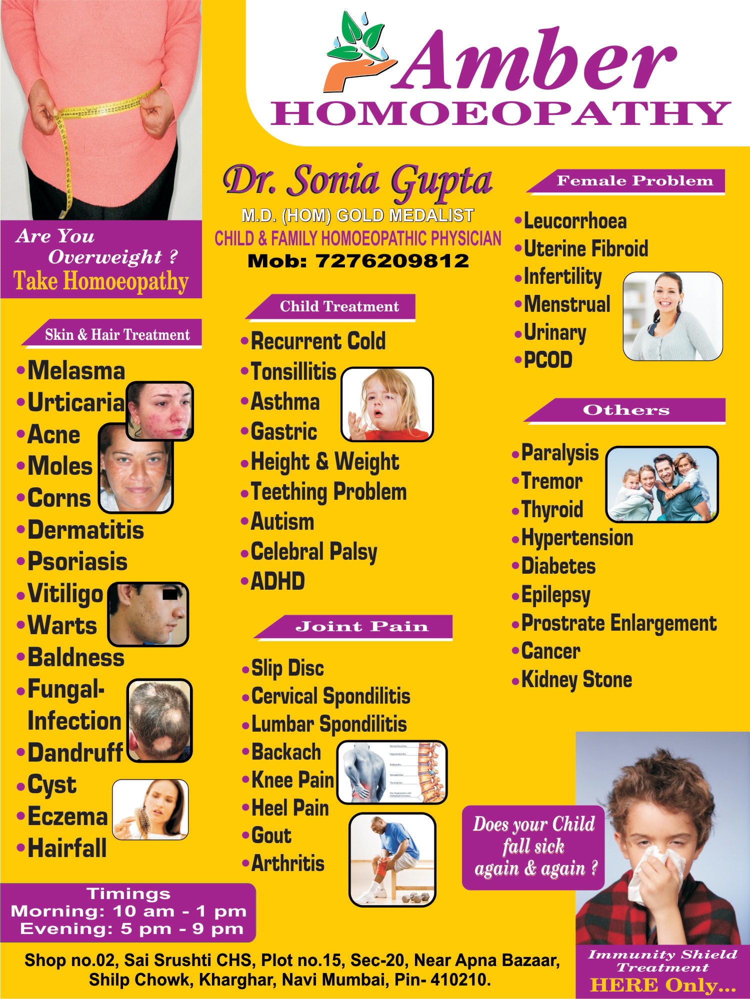 Dr  Sonia Gupta - Book Appointment, Consult Online, View Fees