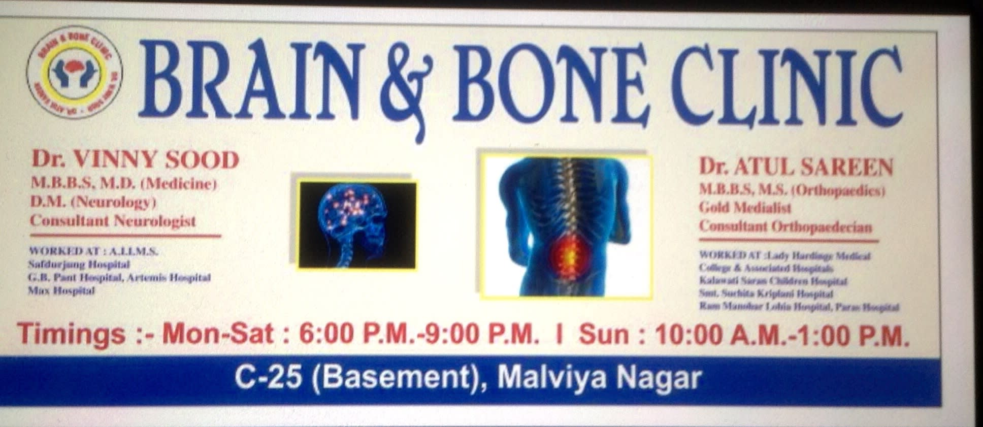 Neurologists in AIIMS, Delhi - Book Instant Appointment, Consult