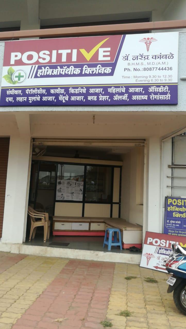 Azoospermia Treatment, Treatment for Azoospermia in Nagpur - View