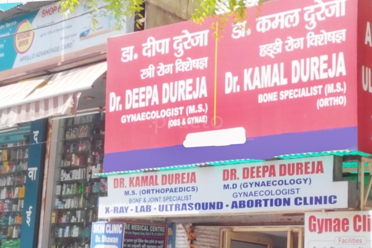 Gynaecologists in Mukherjee Nagar, Delhi - Book Instant Appointment