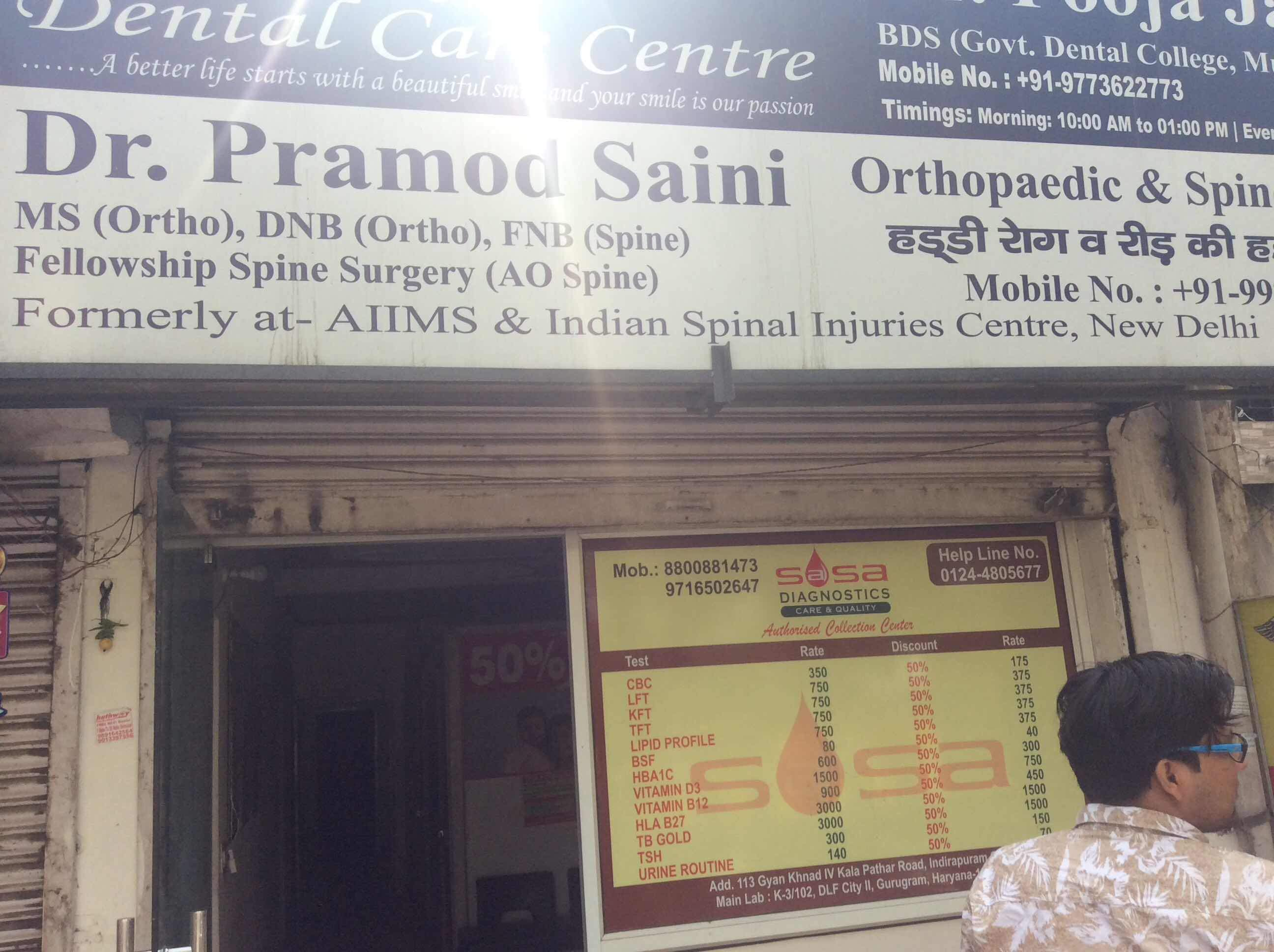 Orthopedic Doctor in Noida - Consult Best Ortho Specialist   Lybrate